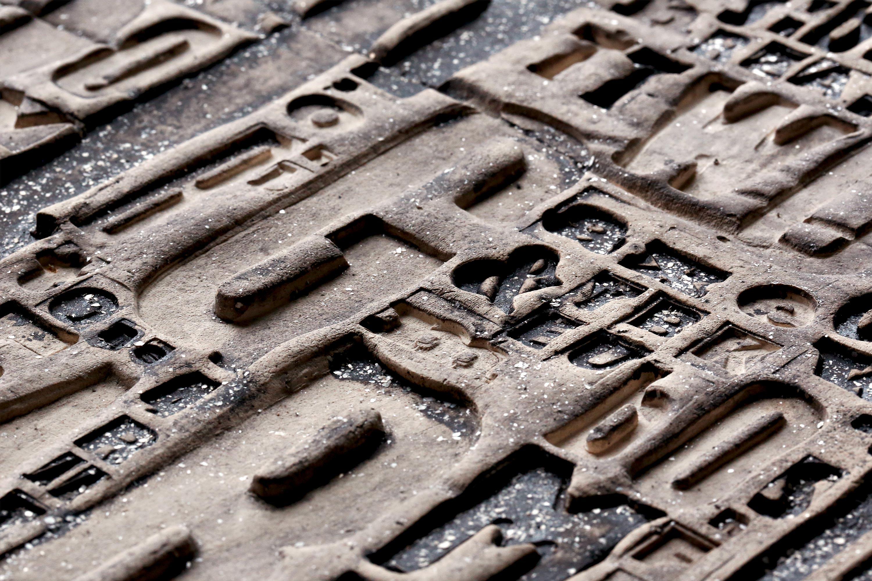céramique typo close up